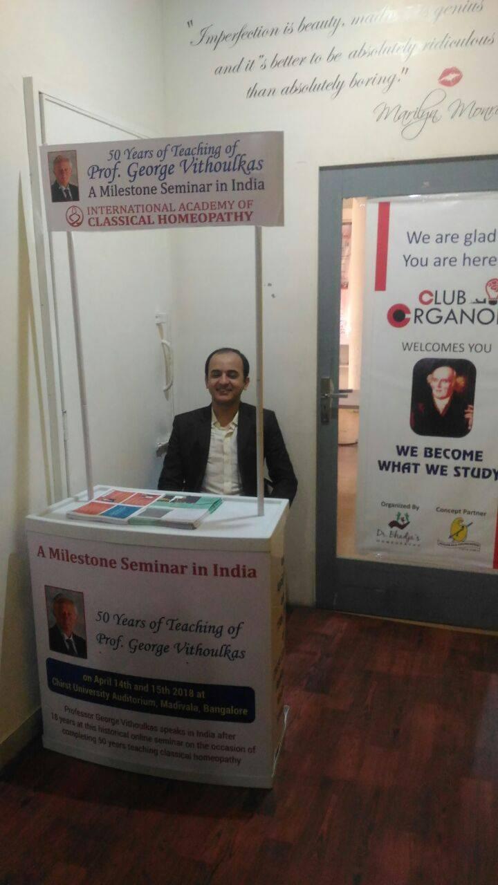 club jobs in bangalore